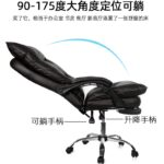 High-quality-office-executive-chair-ergonomic-computer-gaming-chair-chair-for-cafe-home-chaise