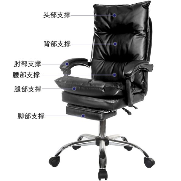 High-quality-office-executive-chair-ergonomic-computer-gaming-chair-chair-for-cafe-home-chaise-5